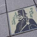 Photos: 関内~野毛~吉田町さんぽ-128