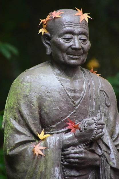 Photos: 秋を愛でる行基さん