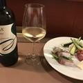 白ワインとアンティパスト3種もり