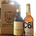 写真: SLビール