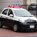 写真: 栃木県警察 日産マーチ