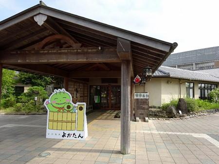 170727-34吉川温泉
