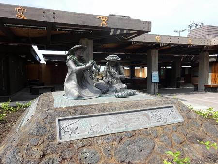171005-03コナ空港