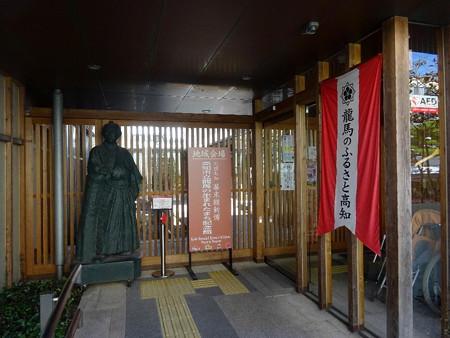 171110-10生まれた町記念館