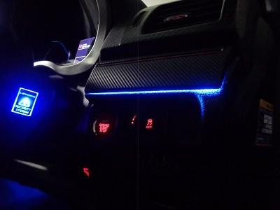 レヴォーグ 新潟県 間接照明 運転席側