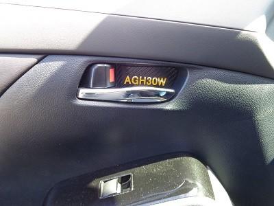 アルファード・ヴェルファイア30系 インナードアハンドルカバー2点セット カーボンシート