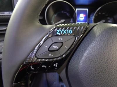 C-HR ステアリングスイッチパネル2点 カーボンシート ロゴ有り