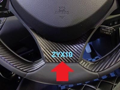 C-HR ステアリングパネル1点 カーボンシート ロゴ有り