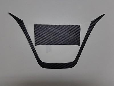 レヴォーグ D型 シフト カーボンシート