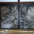 海北友松の襖絵「雲龍図」