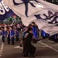 Photos: 大迫力の旗