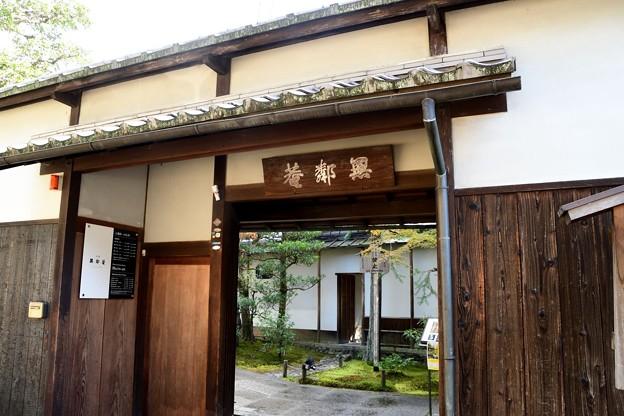 京都市の名勝