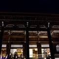 写真: 晩秋の高き月さえ静聴す