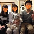 Photos: ゆらの家族