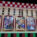写真: 新春浅草歌舞伎