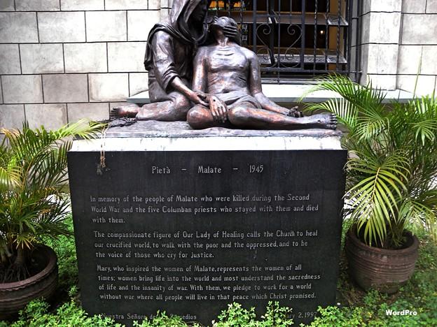 WWII犠牲者慰霊碑