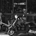 Photos: ~My favorite Item~ <太子堂>