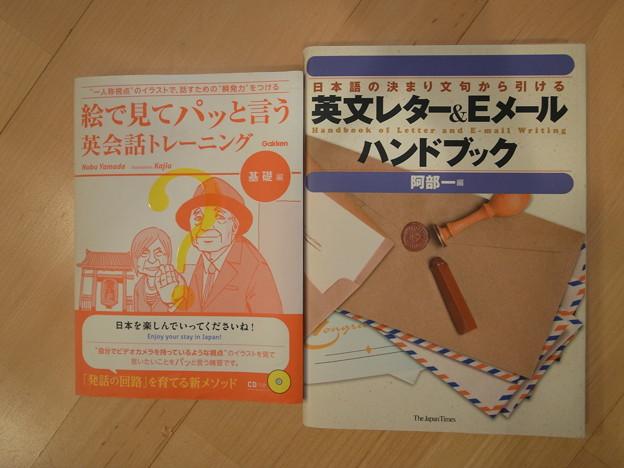 20.ガイドブック、英語教本DVD付き等