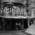 三嶋大社夏祭り、準備中 2017-d