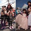 写真: ハロウィン仮装パレード *c