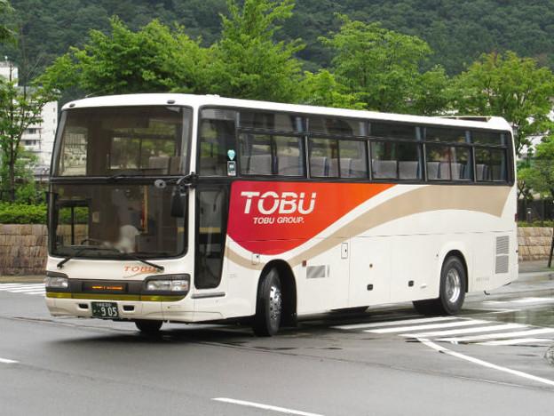 【東武バス日光】 5062号車