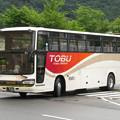 Photos: 【東武バス日光】 5062号車