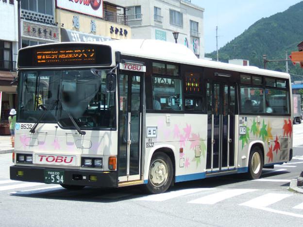 【東武バス】 9532号車
