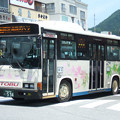 Photos: 【東武バス】 9532号車