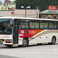 Photos: 【東武バス日光】 2556号車