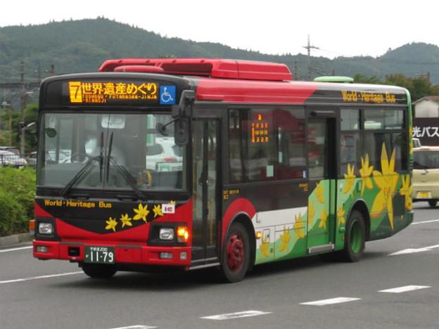 Photos: 【東武バス日光】 5016号車