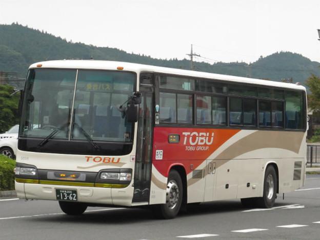 Photos: 【東武バス日光】 9696号車