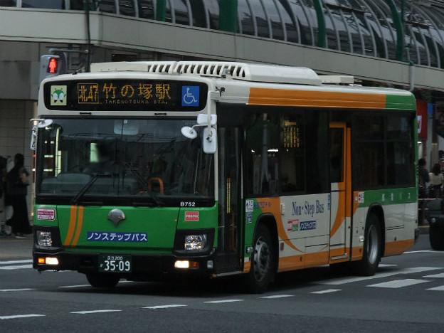 【東京都交通局】H-B752