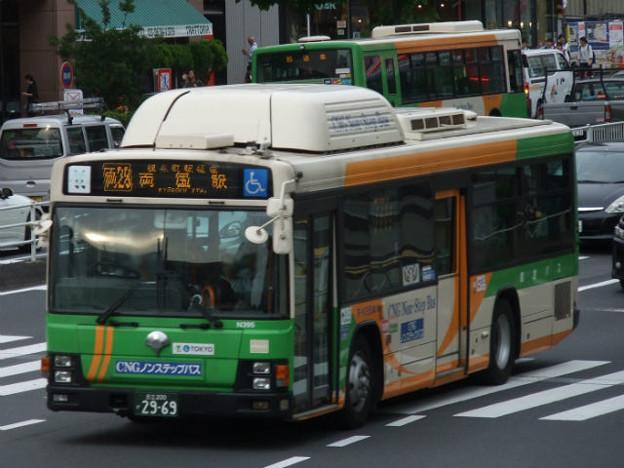 R-N395
