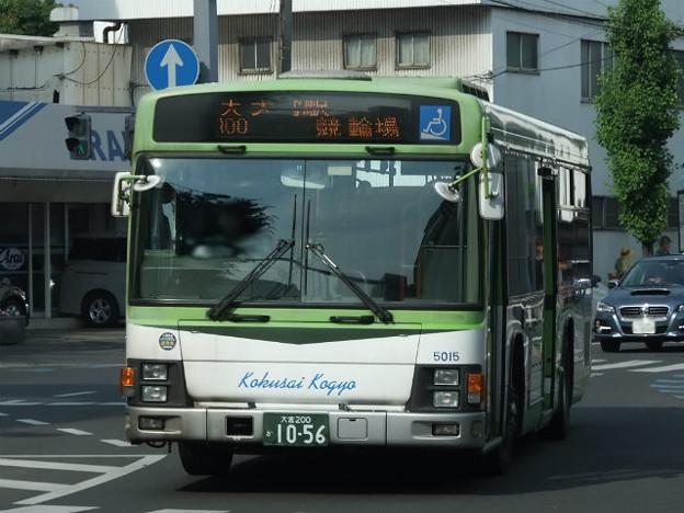 【国際興業バス】 5015号車