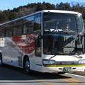 Photos: 【東武バス日光】5062号車