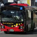 【東武バス日光】 2635号車