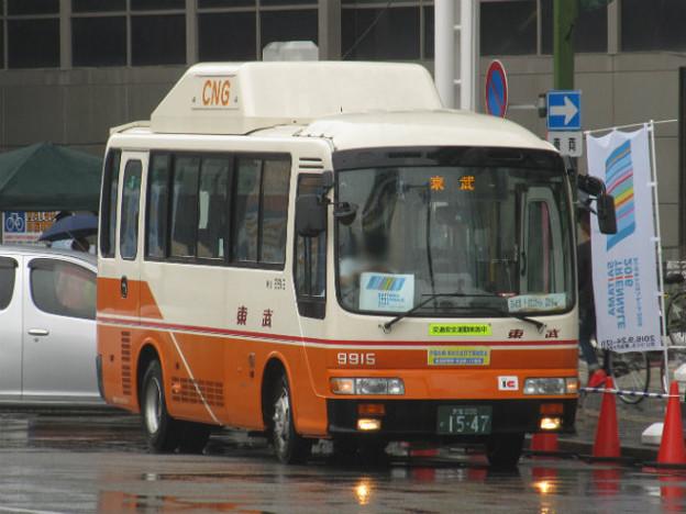 【東武バス】 9915号車