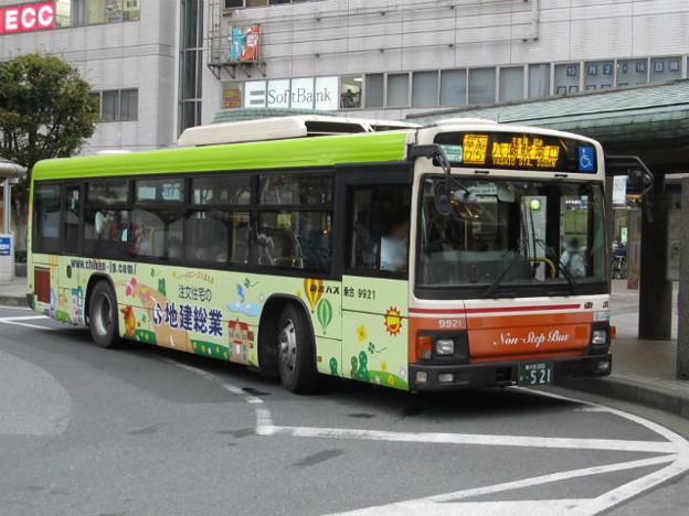 Photos: 【東武バス】 9921号車