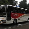【東武バス日光】 2888号車
