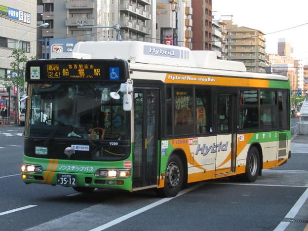 【東京都交通局】 葛西24 R-V289