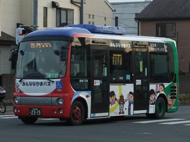 【国際興業/みんななかまバス】 794号車