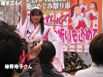 靴のめぐみ祭り市 巫女ガールズ 柳野玲子さん
