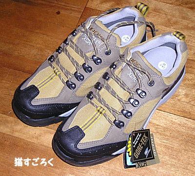靴のめぐみ祭り市で買ったトレッキングシューズ 六千円