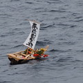盆舟(2)H26,8,16