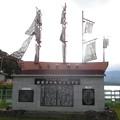 写真: 0520桜島9