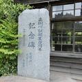 写真: 0521嘉例川駅1-1