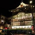 写真: 京都南座!