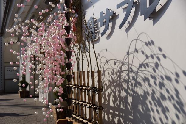 写真: 花餅飾り
