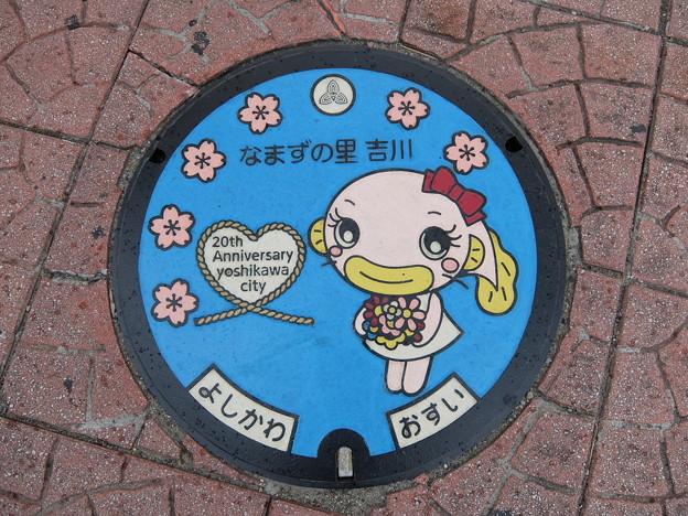 埼玉県・吉川市(マンホールカード図案)
