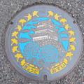 Photos: 埼玉県・行田市(マンホールカード図案)